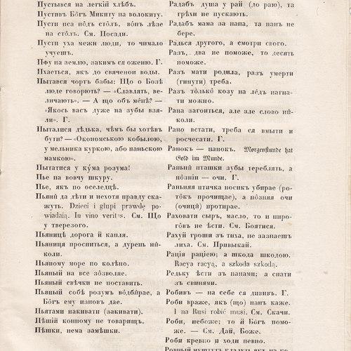Starosvitsjkyj Bandurysta (207).jpg